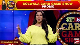 BOLwala Card Game Show Promo | 20th November 2019 | Mathira Show | BOL Entertainment