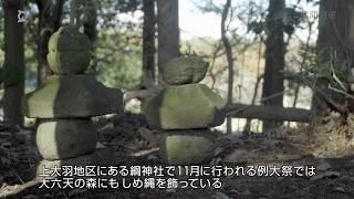 鎌倉幕府を開いた源頼朝の弟である阿野全成とその従者のものと伝えられ...