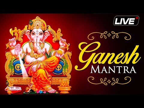 LIVE: गणेश चतुर्थी २०१८ स्पेशल  - NON Stop Shri Ganesh Aarti - Mantra - Stotra
