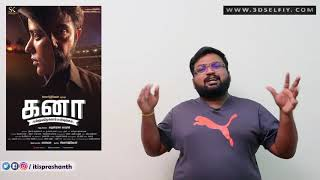 Kanaa - Tamil  Movie Trailer, Reviews, Songs