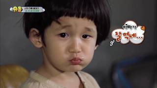 The Return of Superman | 슈퍼맨이 돌아왔다-Ep.233: The Moment You Mature into a Father[ENG/IND/2018.07.15]
