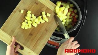 Мультиварка REDMOND RMC-M4502 Суп грибной