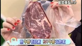 2013.7.22元氣加油站  牛排料理-1