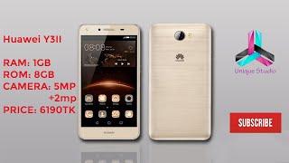 Huawei Y3ii Full Review - Tech Bazaar