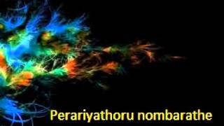 perariyathoru nombarathe
