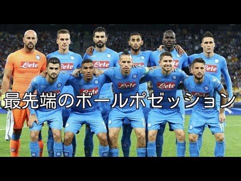 マウリツィオ・サッリ Football...