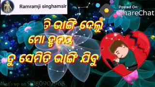 Tu jemiti bhangi delu mo hrudaya tu semiti bhangijibu odia sad status||human sagar new odia song||