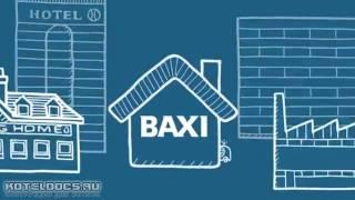 Отопительное оборудование BAXI