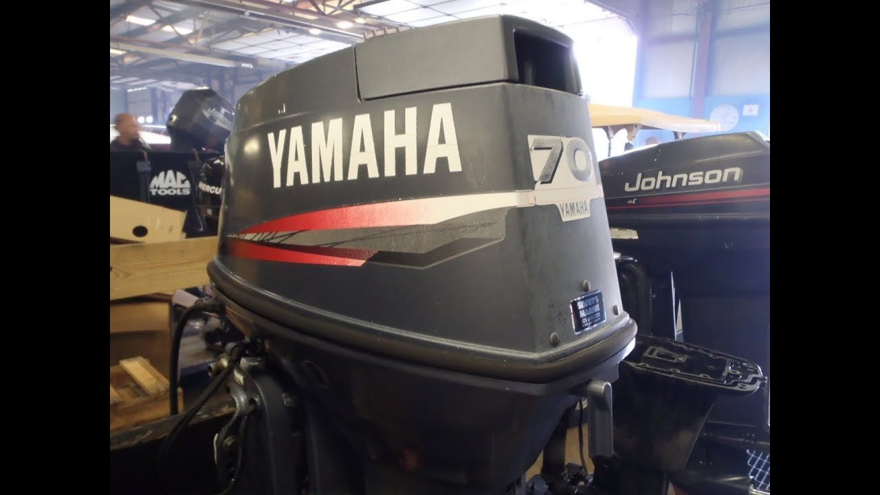 Outboard Motors Yamaha Used