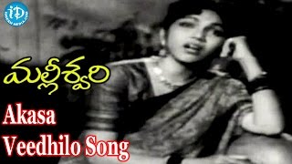 Akasa Veedhilo Song - Malleswari Movie Songs - NTR, Bhanumathi