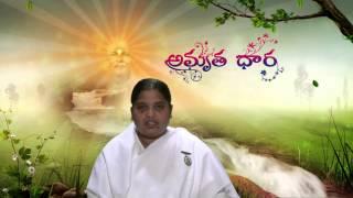 018 Jeevitanni Amulyamga ela tayaru chesukovali - BK Parvati - Amruthadhara Telugu