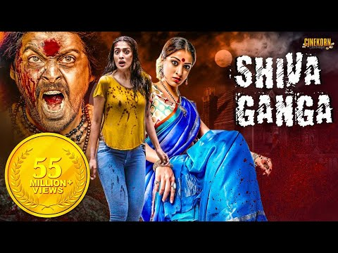 Shiva Ganga Latest Telugu Dubbed Hindi Movie | Hindi Dubbed