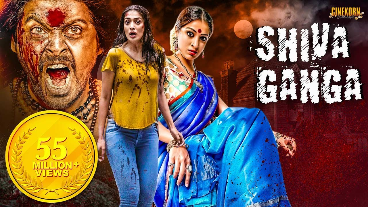 Shiva Ganga Latest Telugu Dubbed Hindi Movie