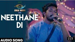 Mugen Rao - Neethan Di En Pulla Full Audio Song | BigbossTamil3 | Trending