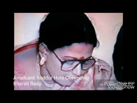 Amalkanti Roddur Hote Cheyechilo by Bharati Basu
