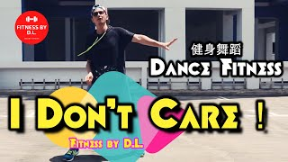 I Don't Care by Ed Sheeran & Justin Bieber | Dance Fitness | Zumba Dance | Workouts | Fitness by DL