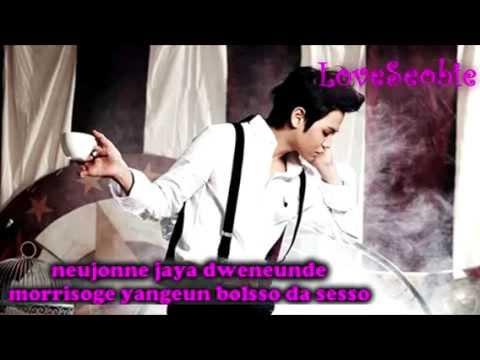 양요섭 (yang Yoseob) - 카페인(Caffeine) (Karaoke Version)