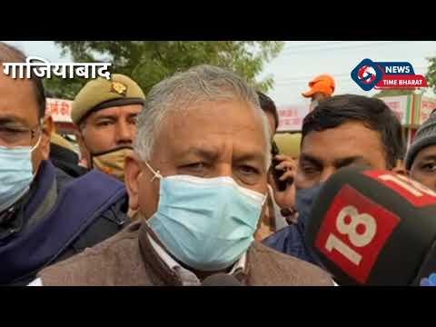 #Ghaziabad- मुरादनगर नगर पालिका लापरवाही से हुई 19 की मौत || News Time Bharat