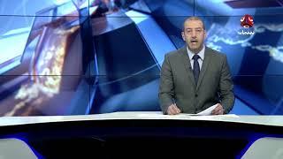 اخر الاخبار   16 -03 -2018   تقديم هشام جابر     يمن شباب