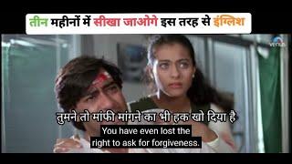 Learn English With Ajay Devgan And Amir Khan. English with Ishq movie
