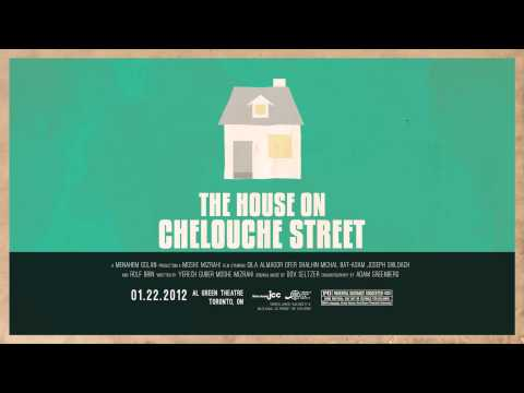 TJFS 2012 - The House on Chelouche Street from YouTube · Duration:  14 seconds