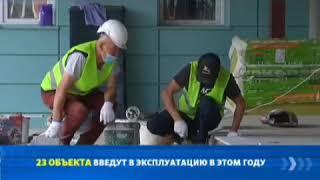 В Алматы ведется строительство 816 объектов