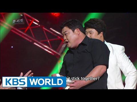 The Big World | 큰 세계 (Gag Concert / 2014.11.15)