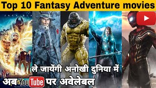 Top 10 Best Fantasy Adventure Hollywood Movies in hindi on YouTube | adventure movies in hindi