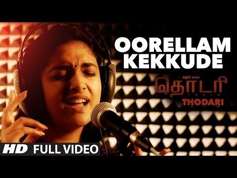 Thodari Songs | Oorellam Kekkude Full Video Song | Dhanush, Keerthy Suresh, D. Imman, Prabhu Solomon