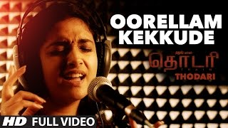 Thodari Songs | Oorellam Kekkude Full Video Song | Dhanush, Keerthy Suresh, D. Imman, Prabhu Solomon
