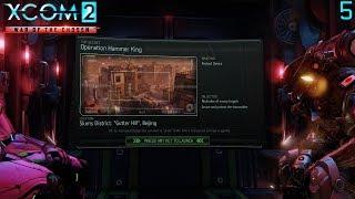 XCOM 2: War of the Chosen - Part 5