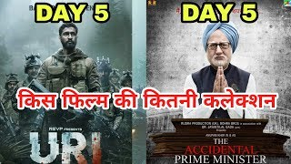 Uri 5th Day Vs The Accidental Prime Minister 5th Day Box Office Collection | Who Wins At Box Office?