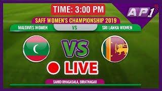SAFF WOMEN'S CHAMPIONSHIP 2019 || MALDIVES WO VS SRI LANKA WO || LIVE || DAY 4 MATCH 4