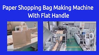 The Single Strategy To Use For Bag Making Machines