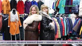 ТелеМагазин - бутик