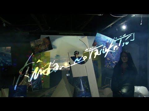 禁断の多数決 | アイヌランド (Official Music Video)