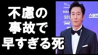 ホジュン~伝説の心医~ 第81話