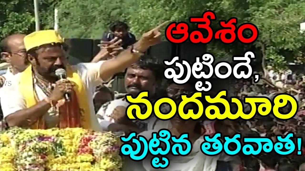 telangana-pre-poll-news-chandrababu-bala-krishna-a