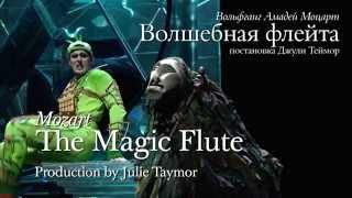 Метрополитен Опера: Волшебная флейта(, 2015-11-15T12:41:57.000Z)