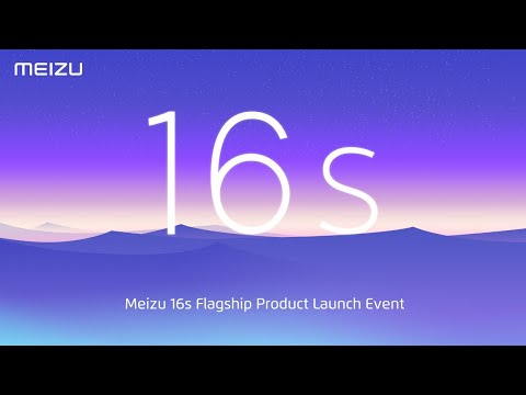 Meizu 16s Flagship Product Launch Event