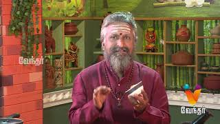 தொண்டை வலி,புண் குணமாக இயற்கை மருத்துவம்..! Mooligai Maruthuvam [Epi 348 Part 3]