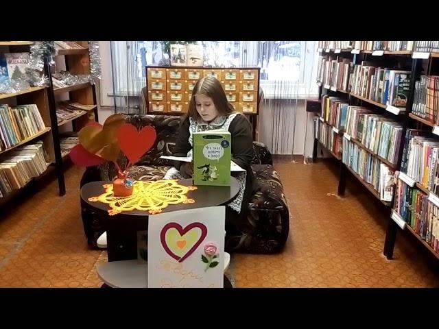 Изображение предпросмотра прочтения – ЕваВолкова читает произведение «Доброе сердце» М.Р.Садовского
