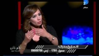 كلام تاني| لقاء الدكتور محمد المهدى مع رشا نبيل عن غياب الحب وفتور المشاعر 1/2