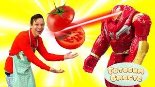 Омлет в хлебе для Железного человека Весёлые рецепты готовим вместе Видео для детей