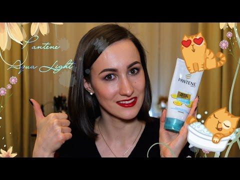 Уход за волосами / шампунь, экспресс-маска и двухфазный спрей Pantene Aqua Light | VanilllaMaria