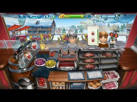 Make 【クッキングフィーバー】 バーベキュー スモーキーグリルBBQ  【料理ゲーム】 Screenshots