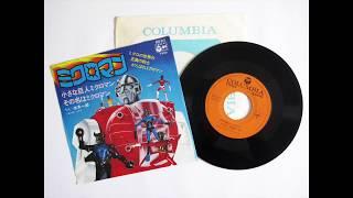 Microman 45, Columbia Records, 1976.