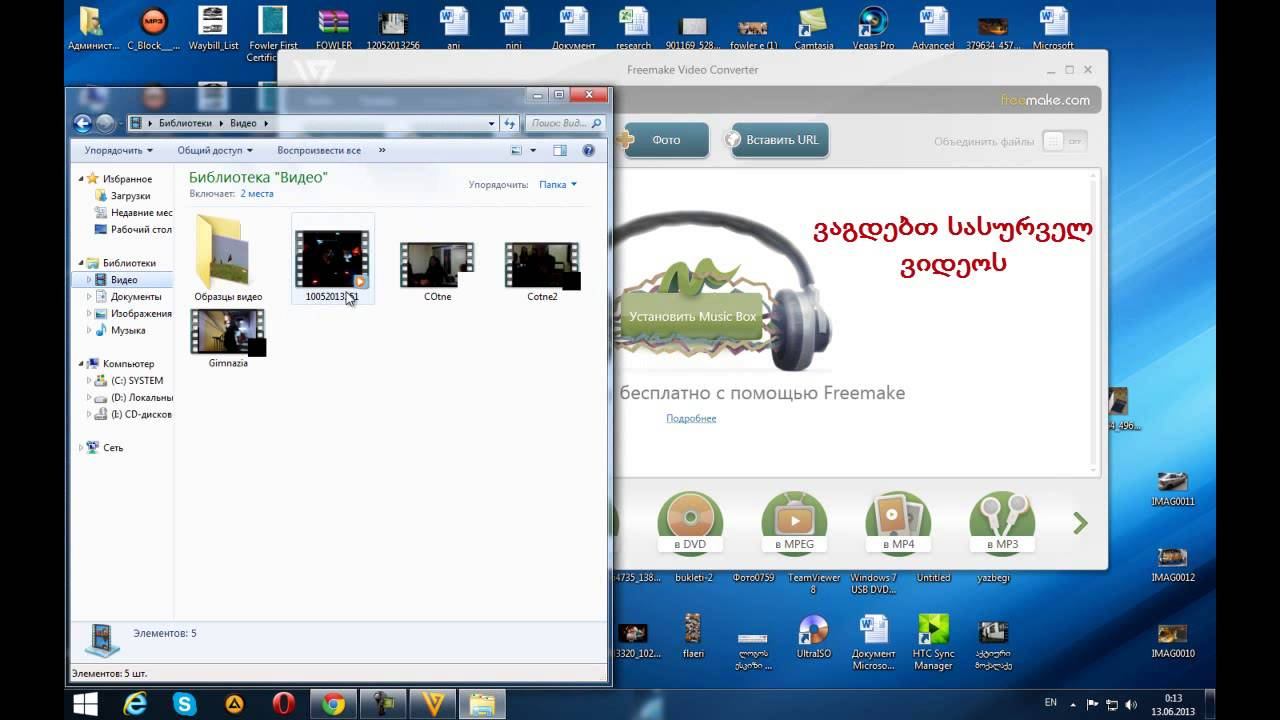 How to rotate video with free video converter geo youtube how to rotate video with free video converter geo ccuart Choice Image