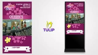 Рекламное агентство Income Media, реклама на видеостендах(, 2016-03-17T06:06:28.000Z)