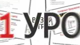 Как сделать «сайт для людей» - бесплатный видеоурок